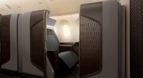 Oman Air full view First Class suite