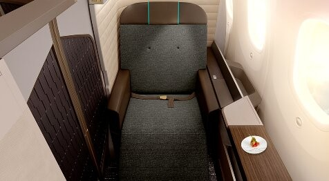 Oman Air First Class Suite