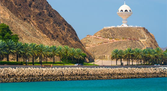 Explore Oman through photos