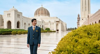 Oman Air Flights to Muscat holiday package