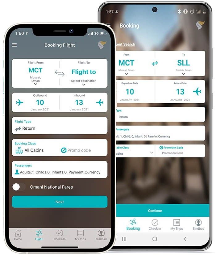 Oman Air mobile app