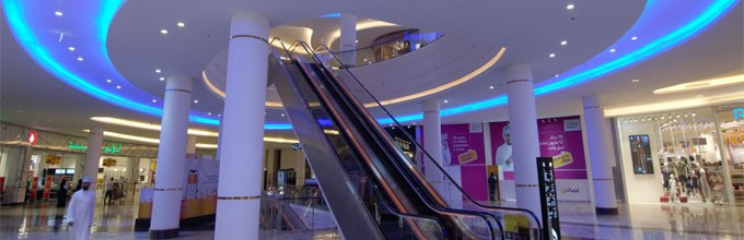 Oman Shopping Malls