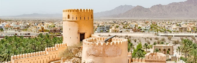 Oman Air Forts and Villages