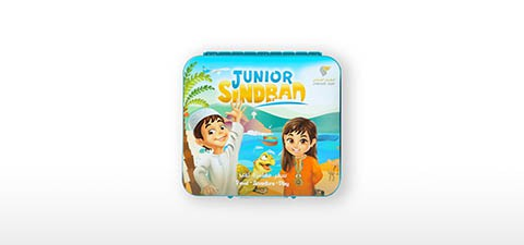 Oman Air Kids Lunchbox
