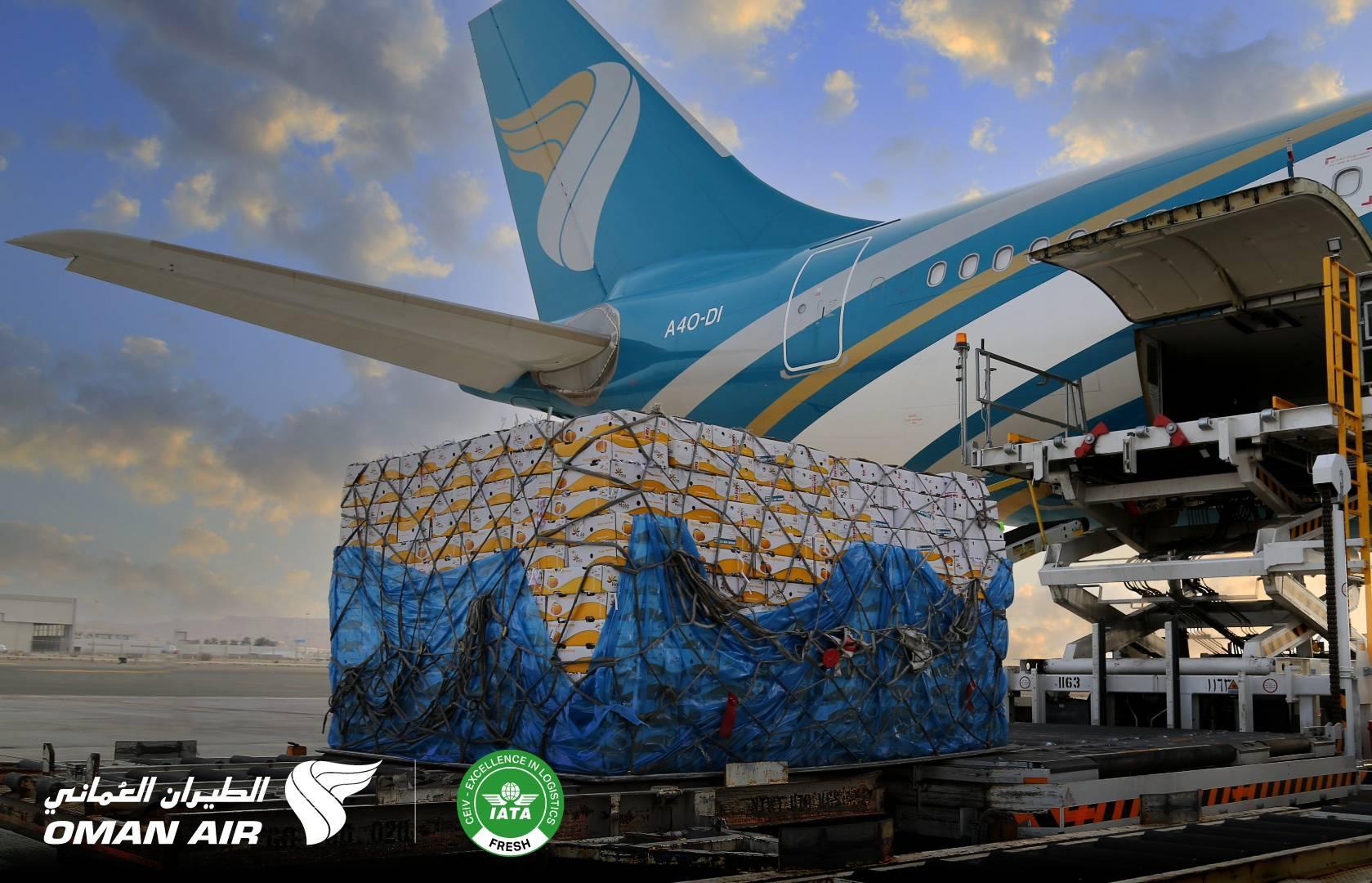 Oman Air, the Sultanate of Oman's national carrier,  achieves IATA 'CEIV Fresh'